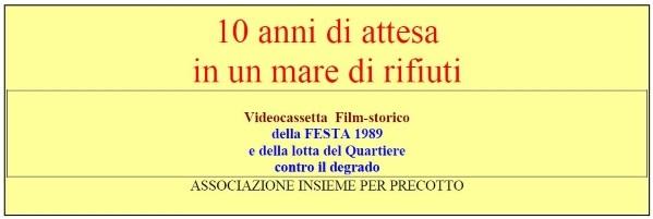 Bollino videocassetta della festa del 1989